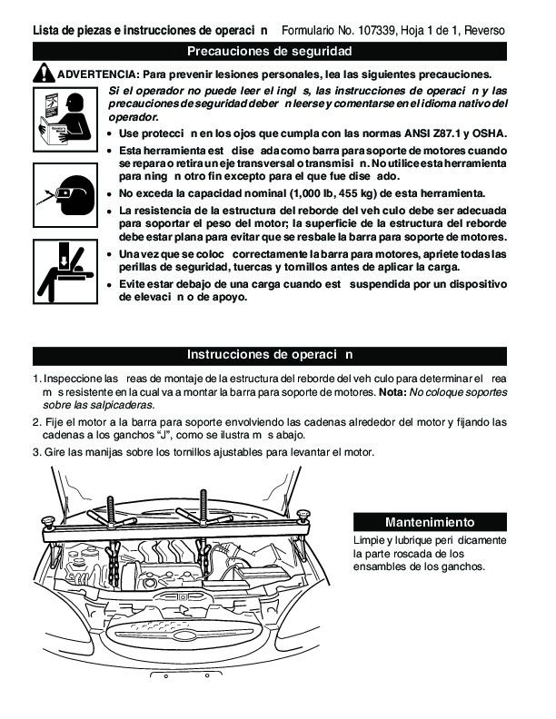 engine support bar instructions