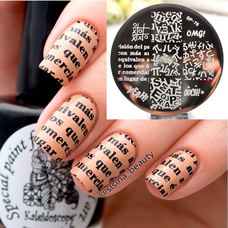 nail stamping plates instructions