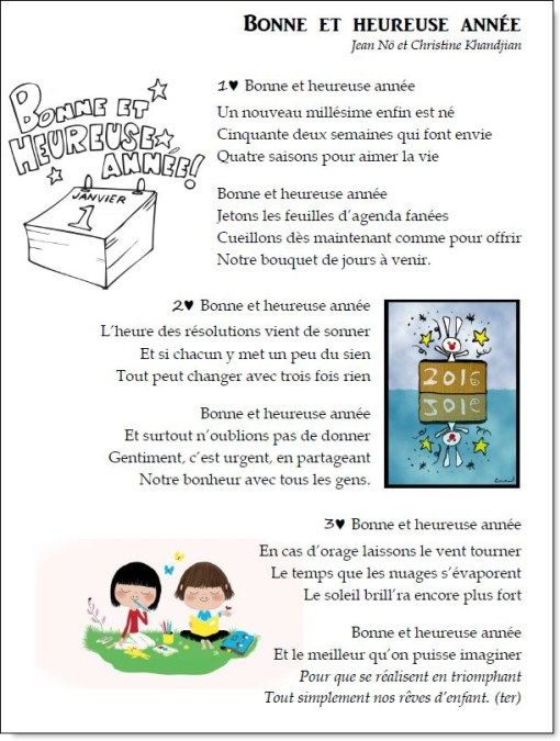 livre d instruction pour machine bonne o francais